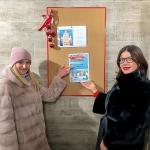 Заряжаем новогодним настроением всех жителей ЖК «Манхэттен»