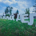 АН «РиэлтСтройком» приглашает на благотворительный фестиваль «10 добрых дел»!