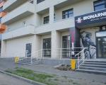 Торговое помещение Агалакова, 56