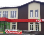 Нежилое помещение свободного назначения Лесная, 36