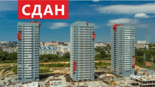 4 комн. квартира Героя России Яковлева А.В., 1
