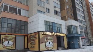 Нежилое помещение свободного назначения Академика Сахарова, 12