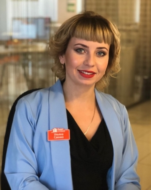 Ульяна Саенко